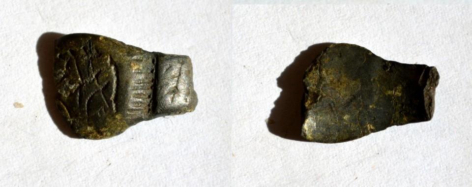 Fragment inel bronz medieval