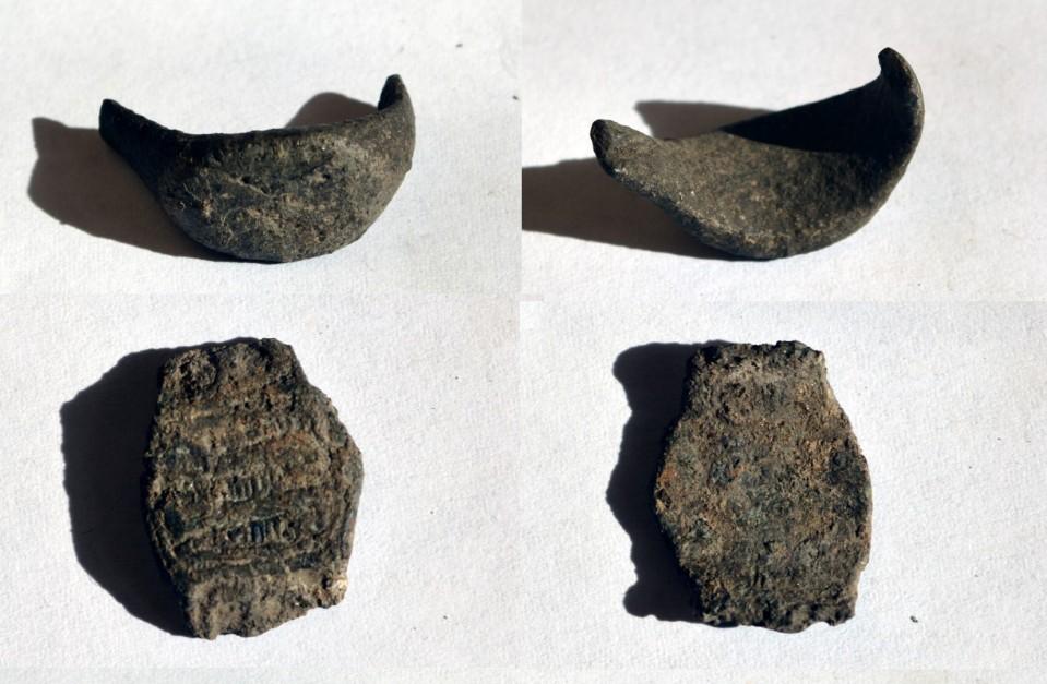 Fragment inel bronz
